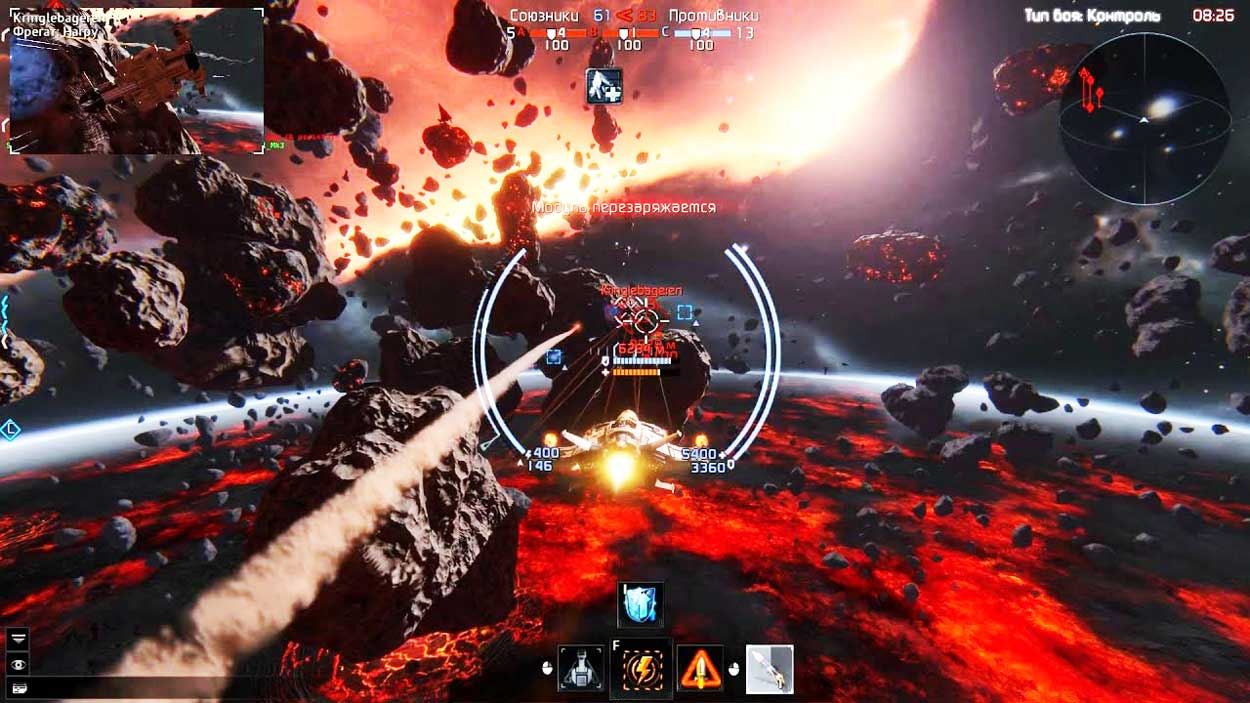 Star Conflict scr