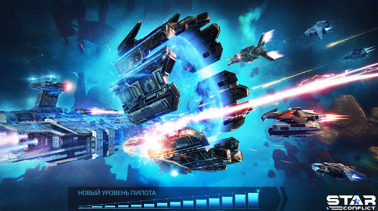 Star Conflict game